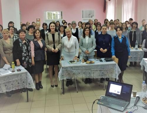 O instruire excelentă pentru 80 de profesorii din raionul Rîșcani